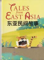 Tales from East Asia
